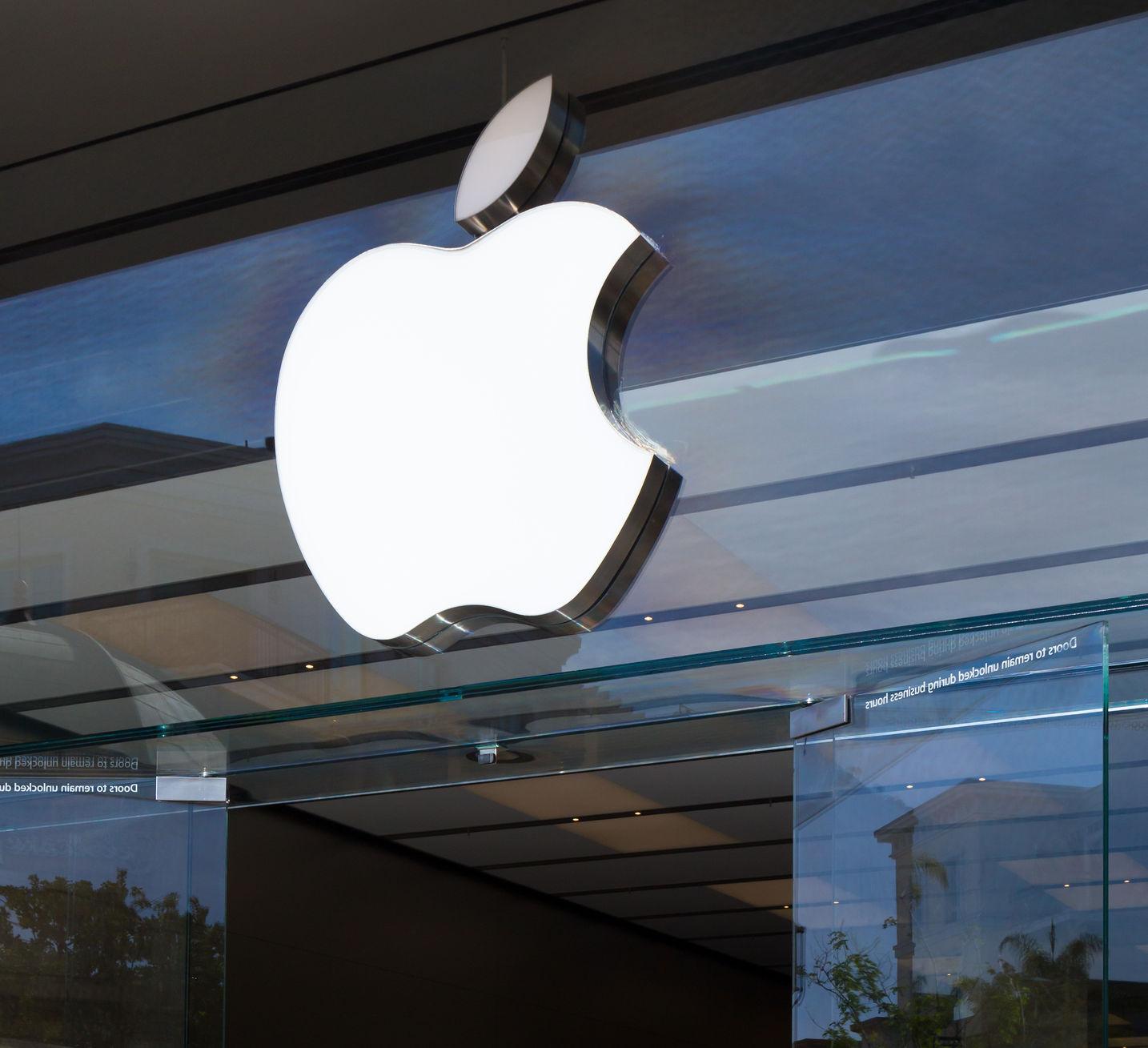 desarrollo en sap apple